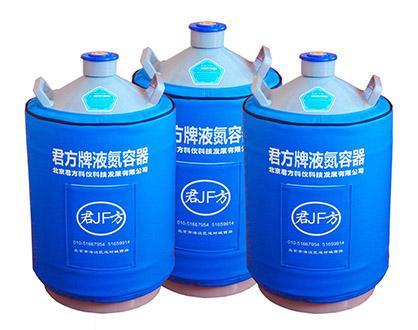 梁平食用液氮