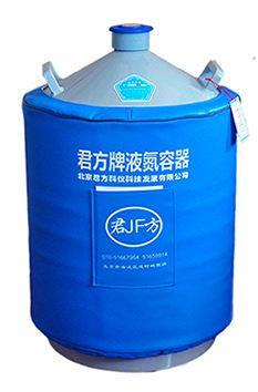 医用液氮供应