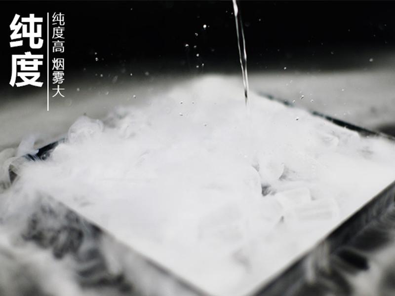 重庆干冰在哪有卖_厂家直销-免费送货上门
